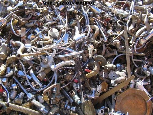 Μπρούτσος σκραπ ορείχαλκος τιμές 2010