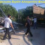 Ανακύκλωση αλουμινίου σκραπ